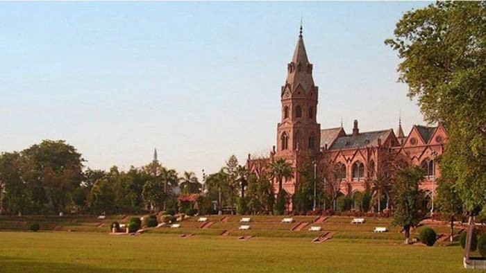 Study In Pakistan: Government College Lahore Scholarships For International Students - 2018