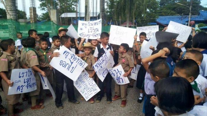 Primary School Pupils Protest Against Lazy Teacher
