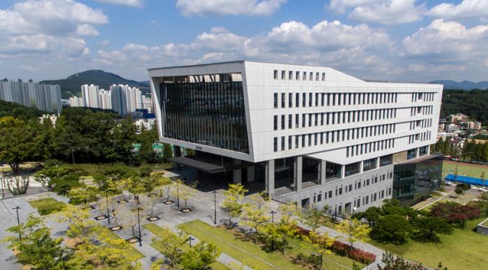 International Scholarship 2021 at Myongji University, South Korea