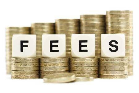 AAUA New School Fees Schedule 2017/2018