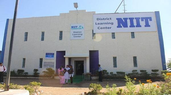 19th NIIT Nigeria National Scholarships For Nigerian Students - 2018