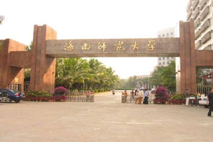 Full Funded International Scholarships At Shaanxi Normal University - China 2019