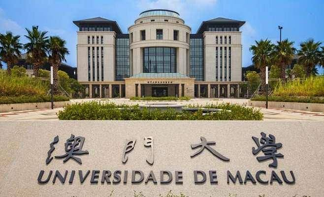 University Of Macau International Scholarships - China 2018