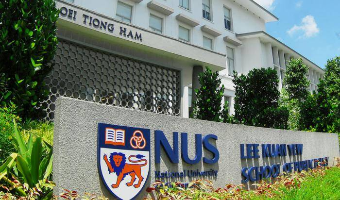 2021 Enpee Group Scholarship At Lee Kuan Yew School of Public Policy (LKYSPP), National University of Singapore