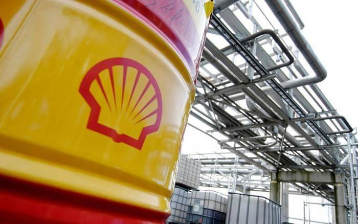 Shell Research Internship For Nigerian University Students 2021