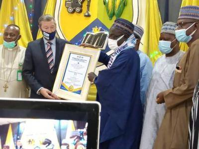 NSUK awarded most peaceful state-owned university in Nigeria