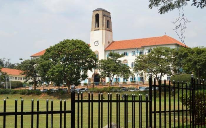 2020 African MasterCard Scholarships At Makerere University - Uganda