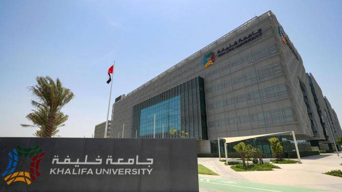 International Partial Scholarships at Khalifa University – UAE, 2021