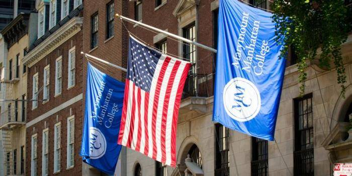 International Presidential Scholarships 2021 at Marymount Manhattan College – USA