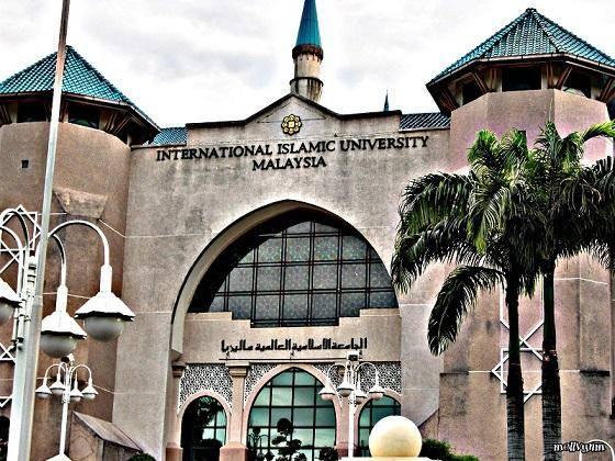 International Endowment Funds at International Islamic University, Malaysia - 2021