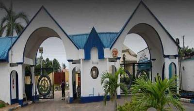 MAN Oron Post-UTME 2018: Cut-off marks, Eligibility And Registration Details