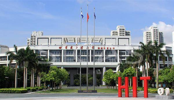 Chinese Government Scholarships At Harbin Institute Of Technology - China 2019